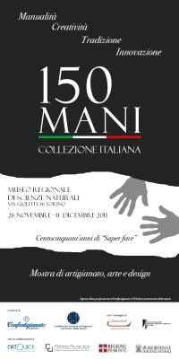 150 MANI _ Torino 2011